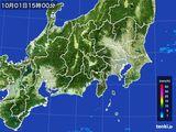 雨雲レーダー(2016年10月01日)