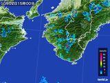 2016年10月02日の和歌山県の雨雲の動き