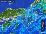 2016年10月03日の近畿地方の雨雲レーダー