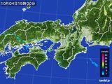 2016年10月04日の近畿地方の雨雲レーダー