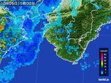 2016年10月05日の和歌山県の雨雲の動き