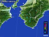 2016年10月06日の和歌山県の雨雲の動き