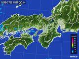 2016年10月07日の近畿地方の雨雲レーダー