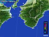 2016年10月07日の和歌山県の雨雲の動き