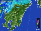 2016年10月08日の宮崎県の雨雲の動き