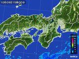 2016年10月09日の近畿地方の雨雲レーダー
