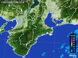雨雲レーダー(2016年10月09日)