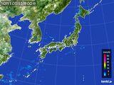 雨雲レーダー(2016年10月10日)