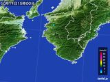 2016年10月11日の和歌山県の雨雲の動き