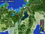 2016年10月12日の滋賀県の雨雲レーダー