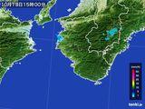 2016年10月13日の和歌山県の雨雲の動き