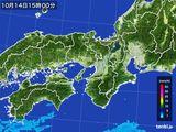 2016年10月14日の近畿地方の雨雲レーダー