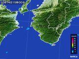 2016年10月14日の和歌山県の雨雲の動き