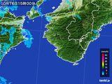 2016年10月16日の和歌山県の雨雲の動き