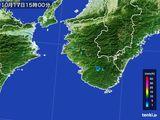 2016年10月17日の和歌山県の雨雲の動き
