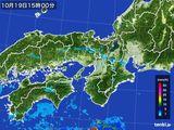 2016年10月19日の近畿地方の雨雲レーダー
