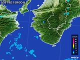 2016年10月19日の和歌山県の雨雲の動き