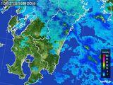 2016年10月21日の宮崎県の雨雲の動き