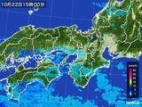 2016年10月22日の近畿地方の雨雲レーダー