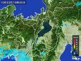 2016年10月22日の滋賀県の雨雲レーダー