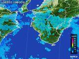 2016年10月22日の和歌山県の雨雲の動き