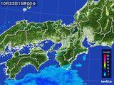 2016年10月23日の近畿地方の雨雲レーダー