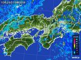 2016年10月25日の近畿地方の雨雲レーダー