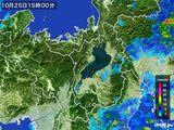 2016年10月25日の滋賀県の雨雲レーダー