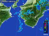 2016年10月25日の和歌山県の雨雲の動き