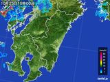2016年10月25日の宮崎県の雨雲の動き