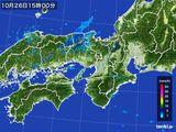 2016年10月26日の近畿地方の雨雲レーダー