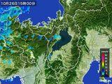 2016年10月26日の滋賀県の雨雲レーダー