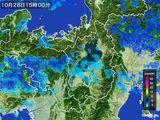 雨雲レーダー(2016年10月28日)