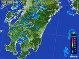 2016年10月28日の宮崎県の雨雲の動き