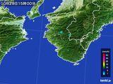 2016年10月29日の和歌山県の雨雲の動き