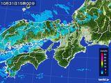 2016年10月31日の近畿地方の雨雲レーダー