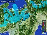 2016年10月31日の滋賀県の雨雲レーダー