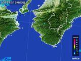 2016年10月31日の和歌山県の雨雲の動き