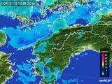 雨雲レーダー(2016年10月31日)