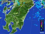 2016年10月31日の宮崎県の雨雲の動き