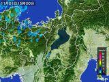 2016年11月01日の滋賀県の雨雲レーダー