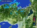 雨雲レーダー(2016年11月01日)