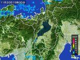 2016年11月20日の滋賀県の雨雲レーダー