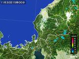 雨雲レーダー(2016年11月30日)