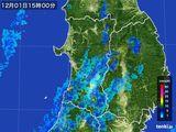 雨雲レーダー(2016年12月01日)