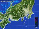雨雲の動き(2016年12月07日)