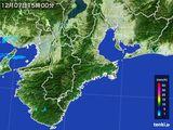 雨雲レーダー(2016年12月07日)