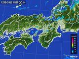 雨雲レーダー(2016年12月09日)