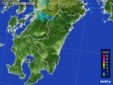 2016年12月14日の宮崎県の雨雲の動き
