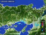 2016年12月20日の兵庫県の雨雲レーダー